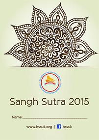 sangh_sutra_2015