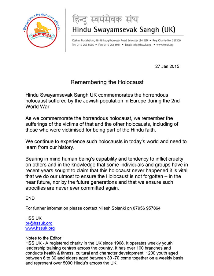 HSS-UK-Press-Release---Remembering-Holocaust-27-Jan-15-