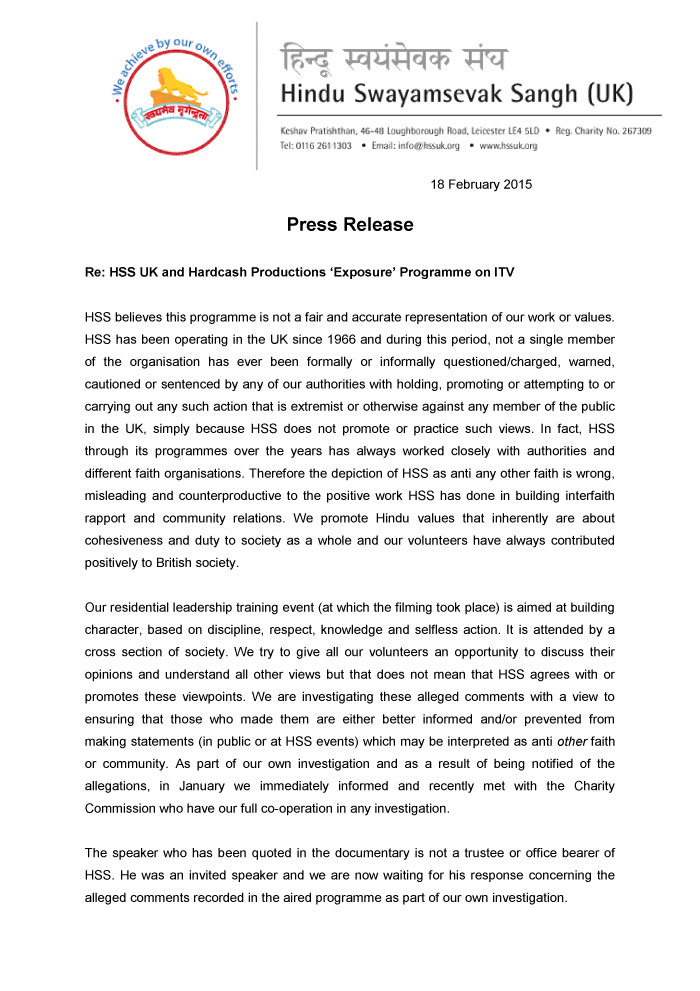 Press-Release---HSS-UK-on-Hardcash-Documentary---18022015-1