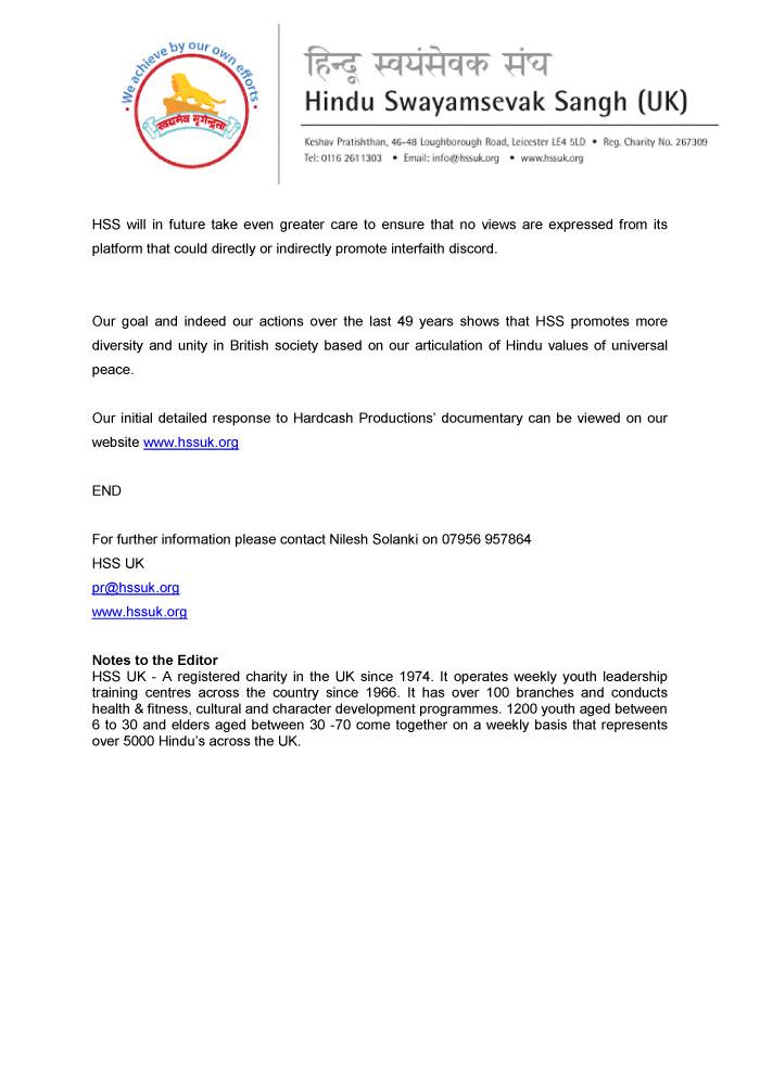Press-Release---HSS-UK-on-Hardcash-Documentary---18022015-2
