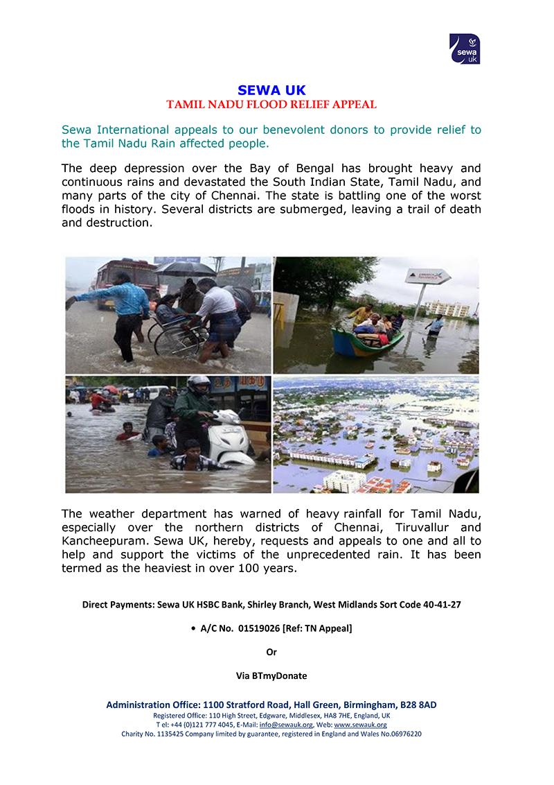 Sewa UK Tamil Nadu Flood Relief Appeal