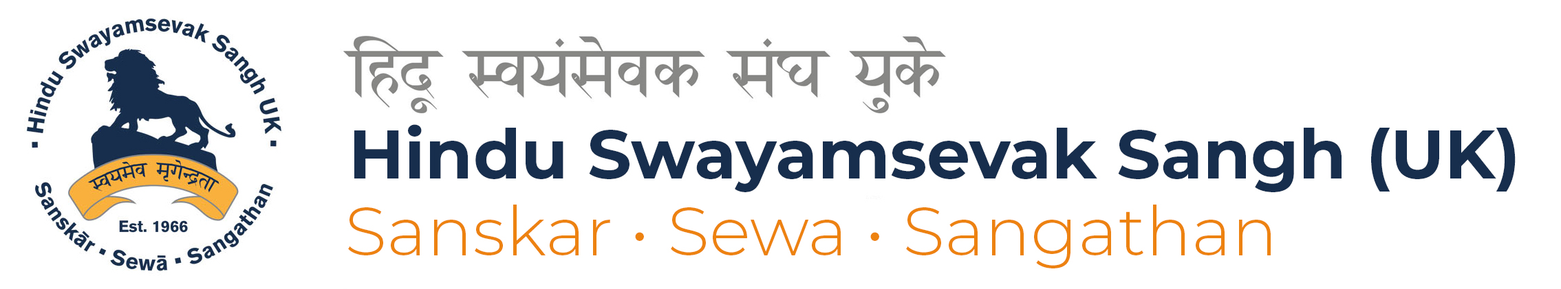 HSS UK | Hindu Swayamsevak Sangh UK